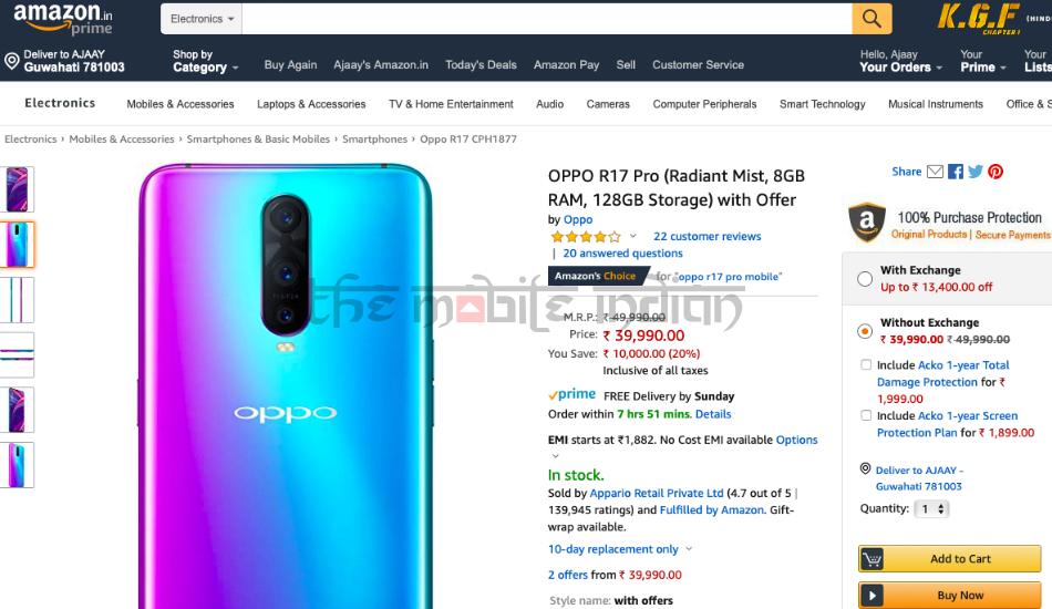 Oppo R17 Pro price drop