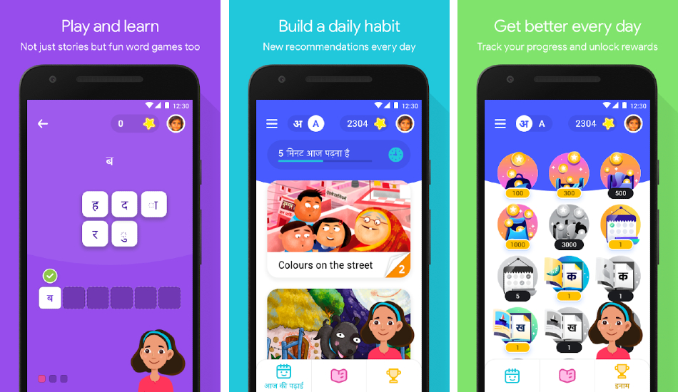Google launches Hindi, English reading tutor app 'Bolo' for kids in India