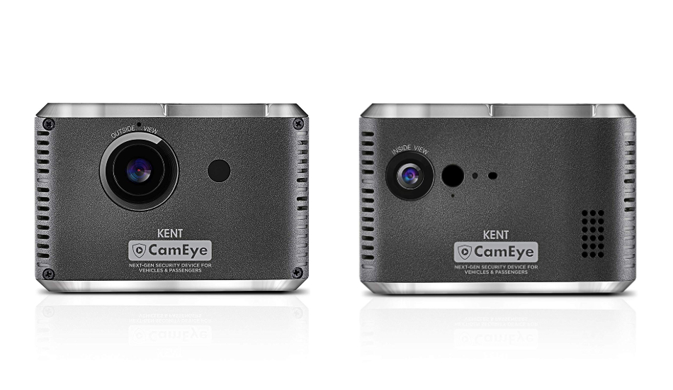 Kent CamEye car security camera