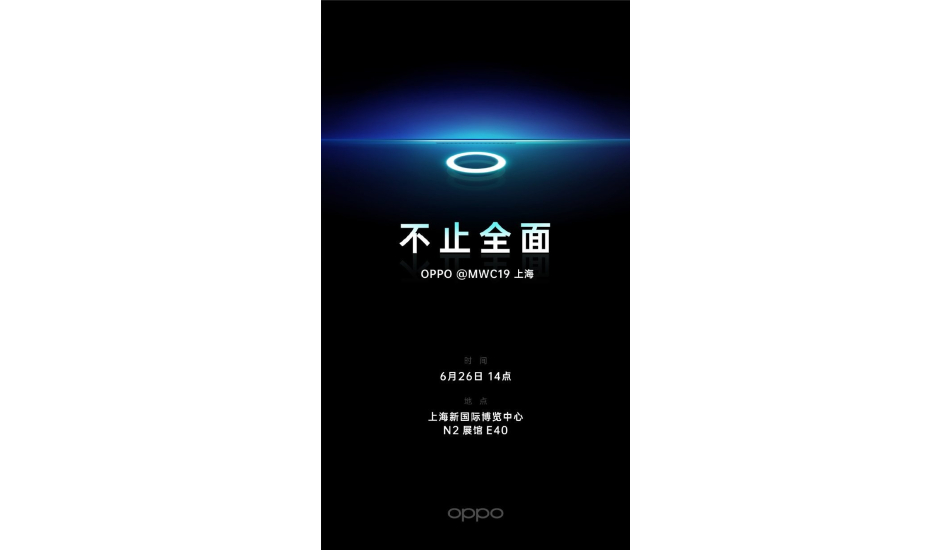 Oppo in-display camera technology