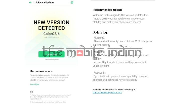 Oppo Firmware Update 2019
