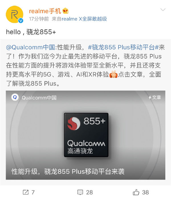 Realme smartphone with Snapdragon 855 Plus in works
