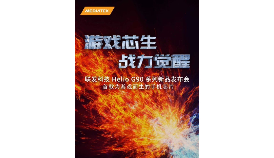 MediaTek Helio G90 SoC for gaming phones