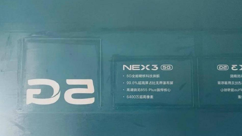 Vivo Nex 3 5G with waterfall screen, Snapdragon 855 Plus SoC