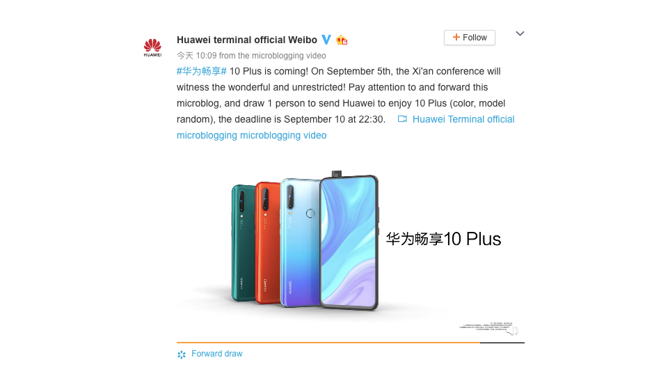 Huawei Enjoy 10 Plus September 5