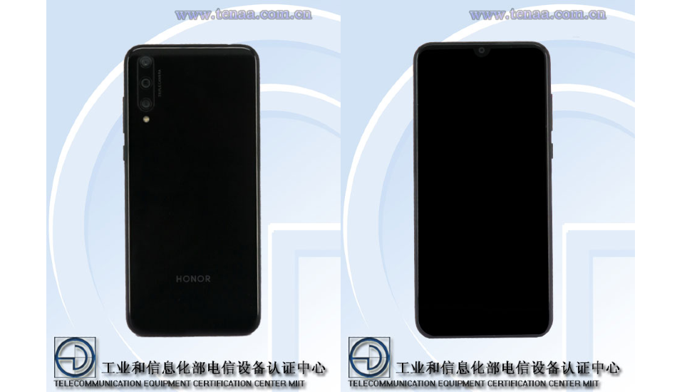 Honor 20 Lite TENAA