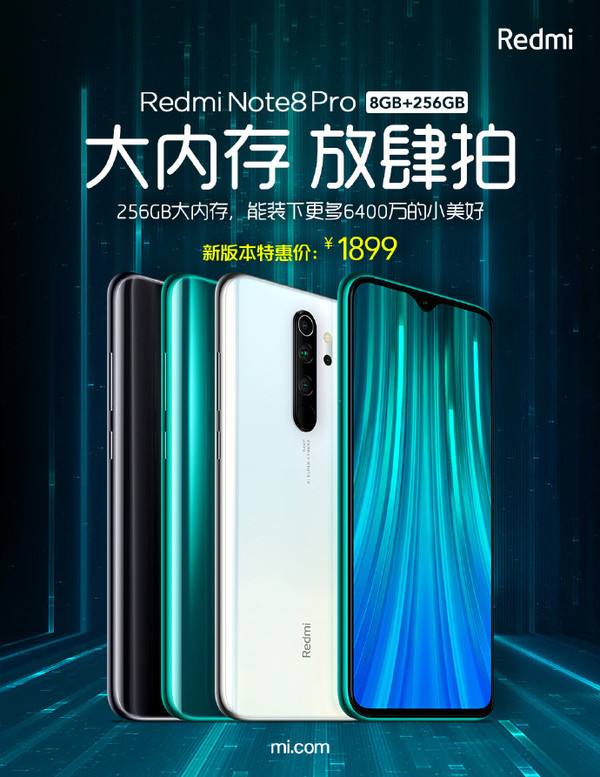 Xiaomi Redmi Note 8 Pro New Variant Launched With 8gb And
