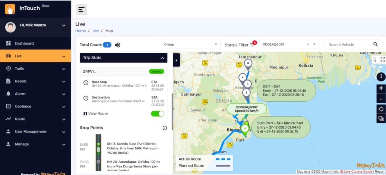 MapMyIndia Screenshot
