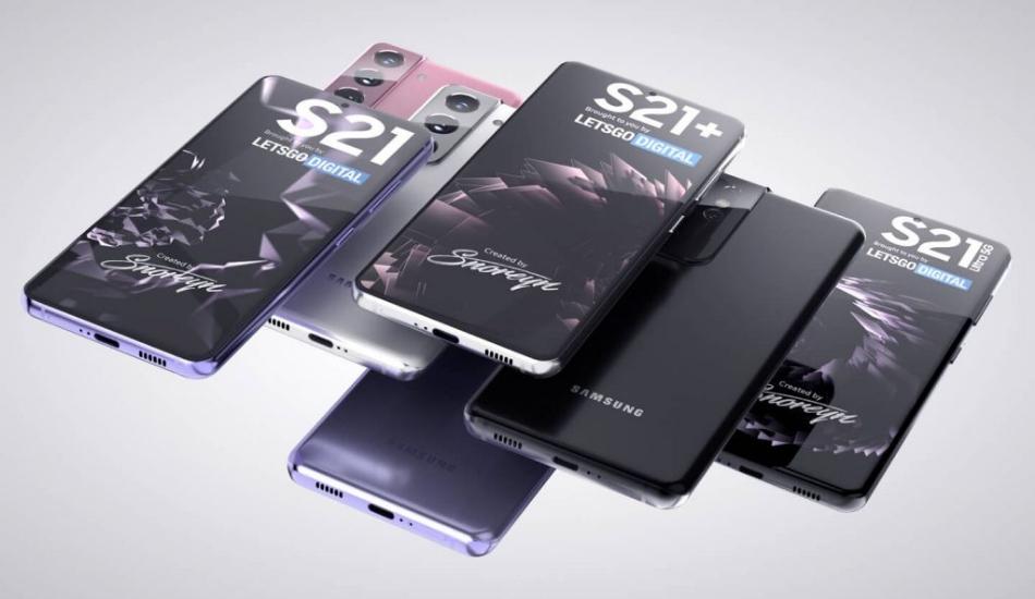 Samsung Galaxy S21 series appears in video teaser leaks
