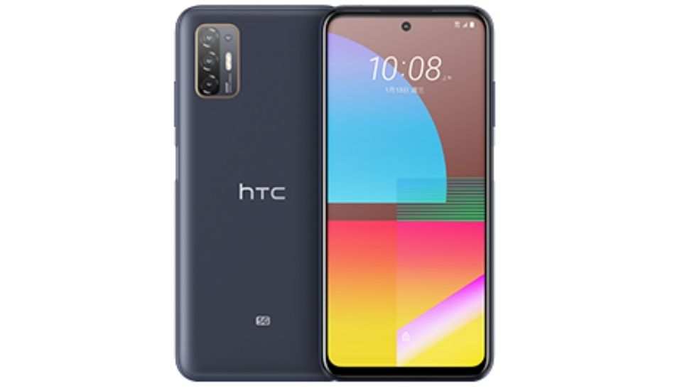 HTC Desire 21 Pro 5G smartphone launched with quad cameras, 5000mAh battery and more