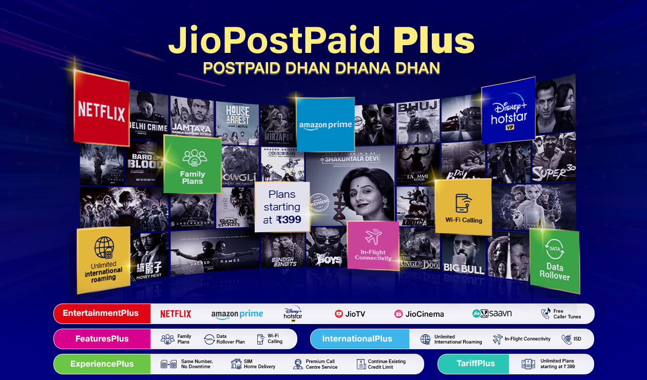 Jio Postpaid Plus plans announced starting at Rs 399
