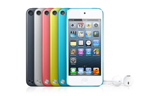 No Ambient light sensor in New iPod Touch