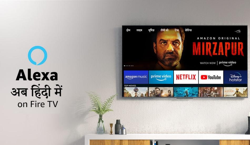 Amazon Alexa now available in Hindi on FireTV devices, Alexa Routines arrive on FireTV