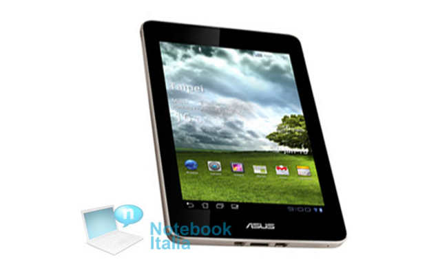 ASUS to unveil 7-inch Eee Pad MeMo at CES 2012