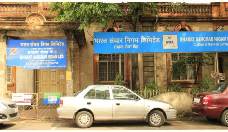 BSNL reintroduces Rs 1,999 prepaid plan with one year validity