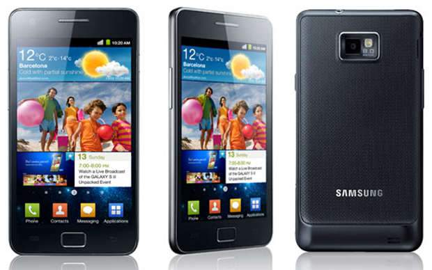 Samsung Galaxy S III to be launched later this year
