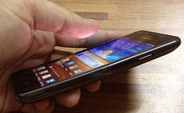 Samsung Galaxy S Advance spotted in the wild