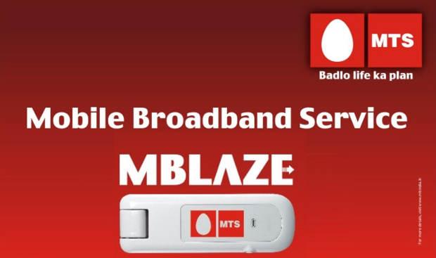 MTS expands MBlaze service