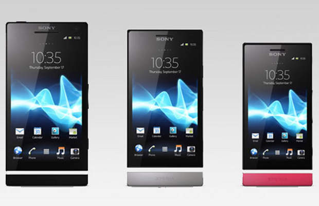 Sony to bring quad-core smartphones by early 2013
