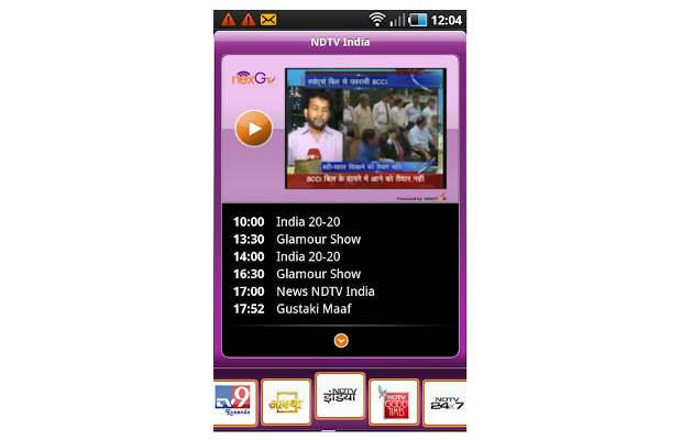 Digivive live TV app 'nexGTv'
