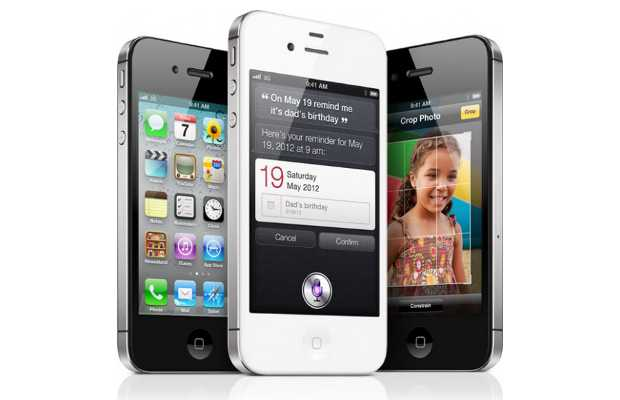 Apple's upcoming iPhone to feature 4.6 inch display