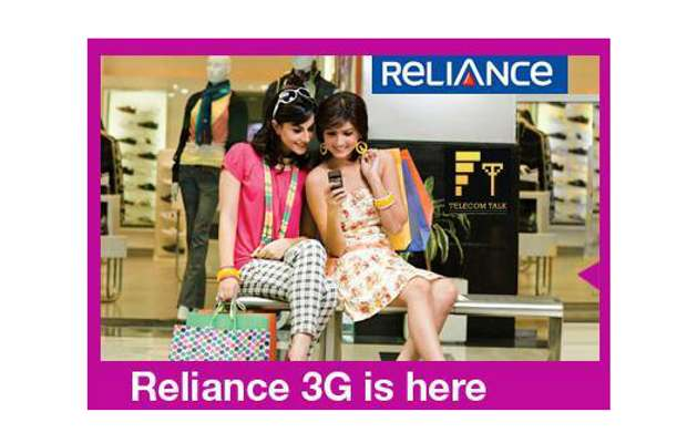 RCom might cut 3G prices too