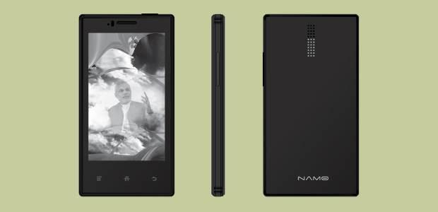 SmartNamo E43 announced for Rs 6,500