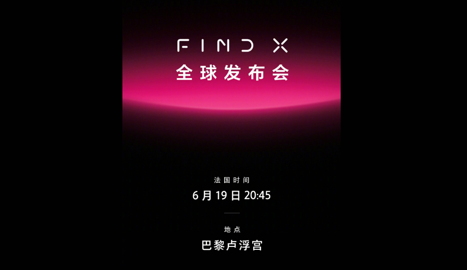 Oppo Find X will be unveiled on June 19