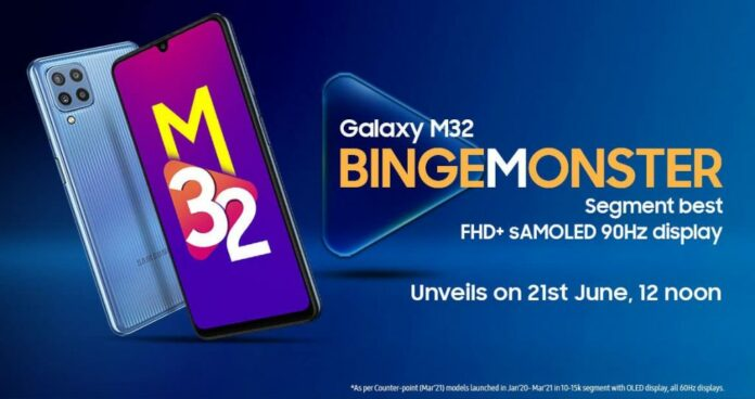 Samsung Galaxy M32 with 90Hz AMOLED display, 6000mAh battery launching in India on June 21