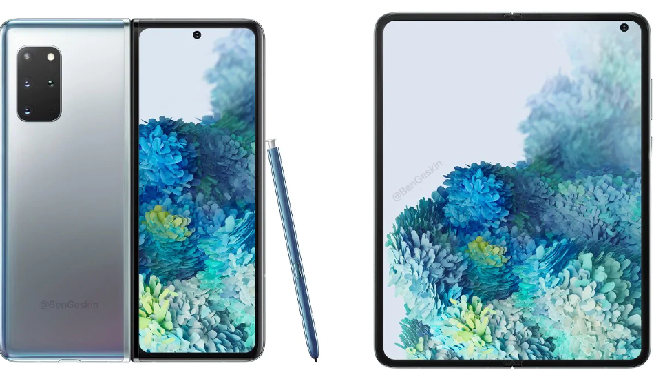 Today  31 August 2020  Technology News LIVE Updates: Samsung Galaxy Z Fold2, Reliance Retail, Redmi 9 and more