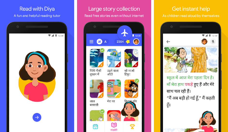 Google Bolo app launched to educate kids, improve reading in Hindi, English