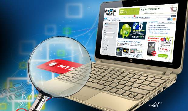 MTS looking to launch HP Netbook with SIM slot