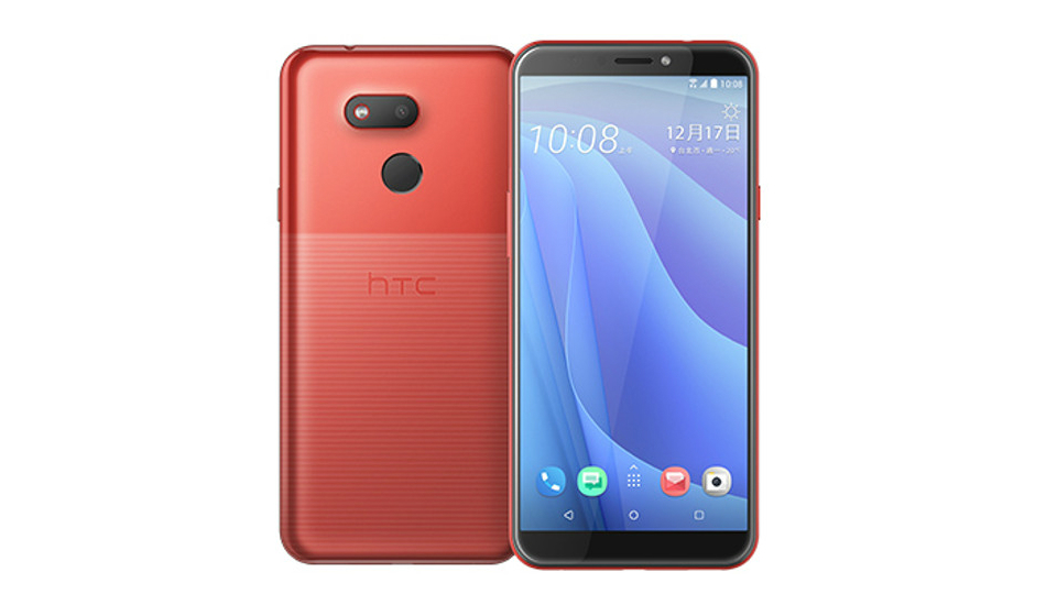 HTC Desire 12s launched with Snapdragon 435, dual-toned texture finish