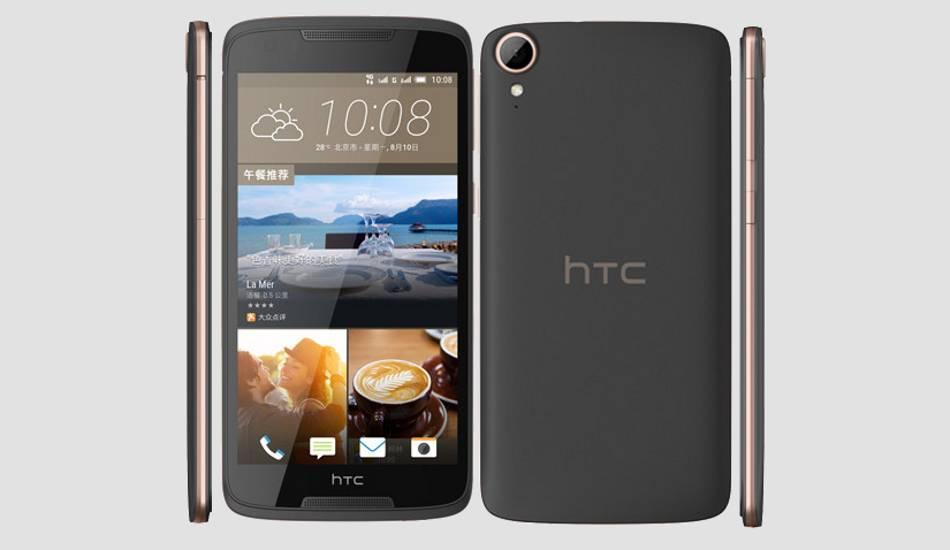 HTC Desire 828 vs OnePlus One