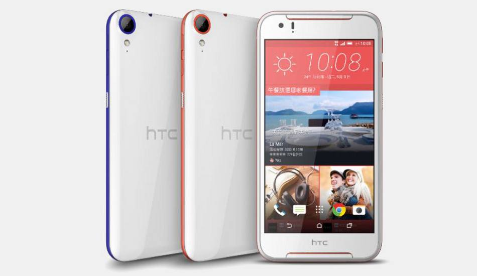 HTC Desire 830 Dual-SIM now available in India for Rs 18,990