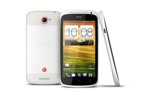 White HTC One S with 64 GB storage announced