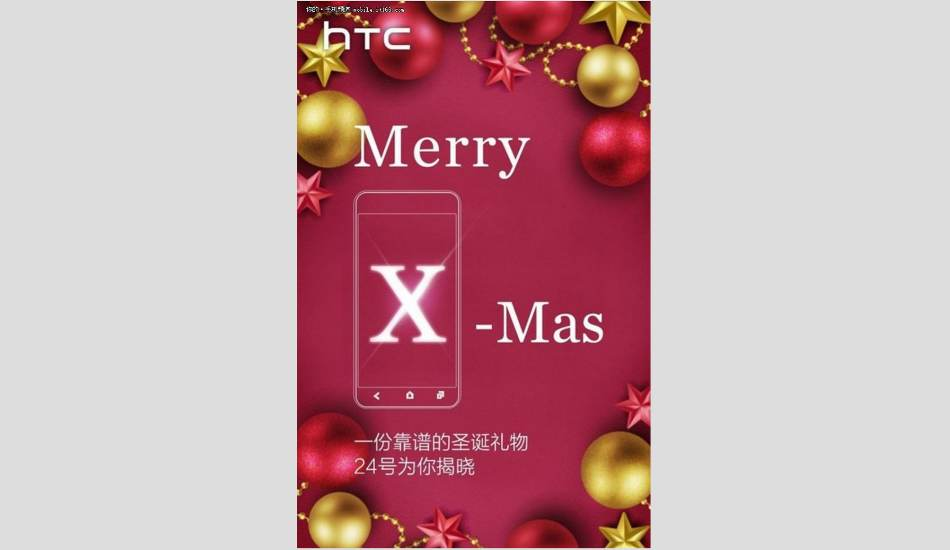 HTC One X9 could be unveiled today
