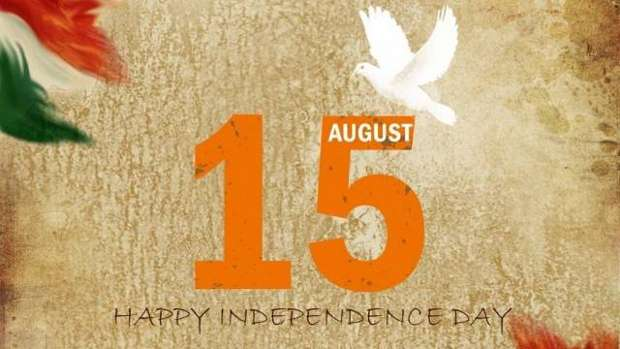 The best Independence Day offers