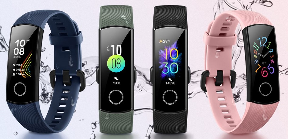 Honor Band 5 to launch soon in India, will be Flipkart exclusive