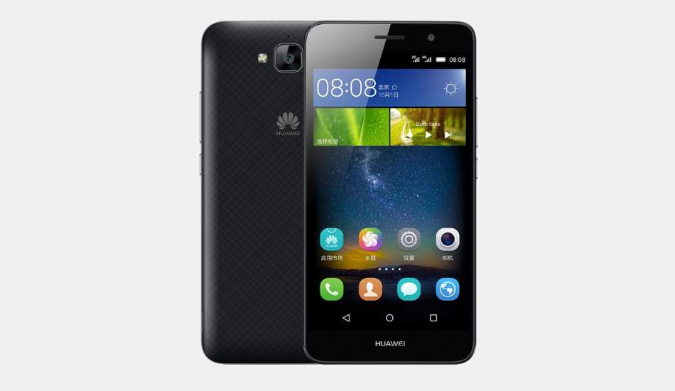 Huawei Enjoy 5X with 2GB RAM and 4000 mah battery unveiled