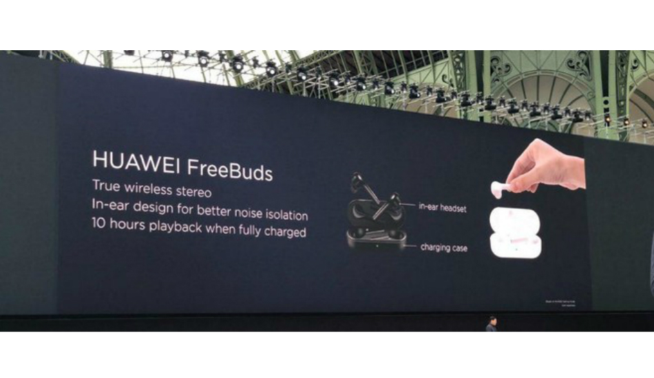 Huawei FreeBuds 3 now listed on company's website ahead of launch with full specifications