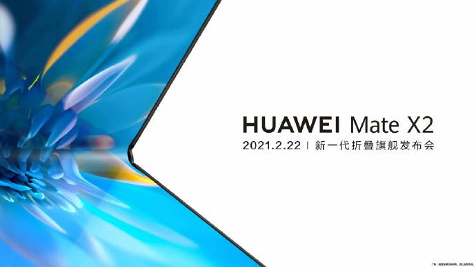 Huawei Mate X2 to be announced on February 22