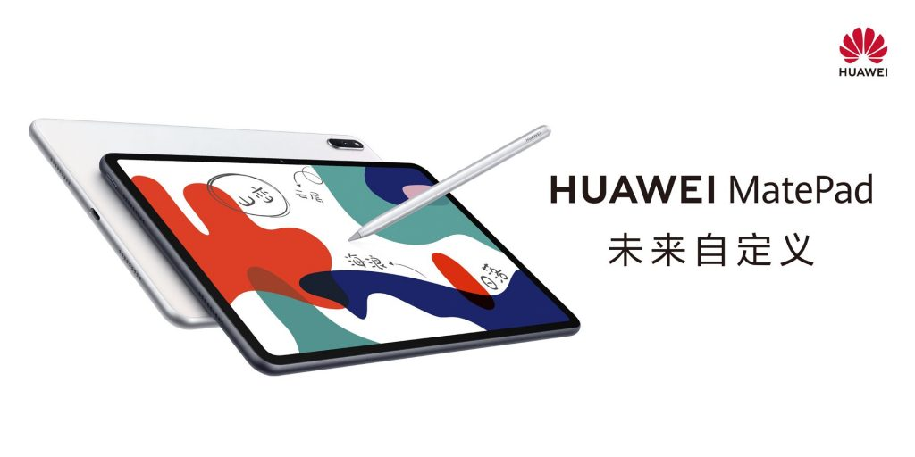 Huawei MatePad 10.8 goes official with Kirin 990 SoC, M-Pencil stylus