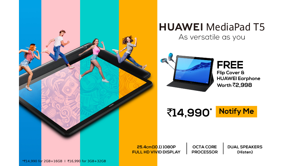Huawei MediaPad T5 goes on sale in India starting today on Amazon