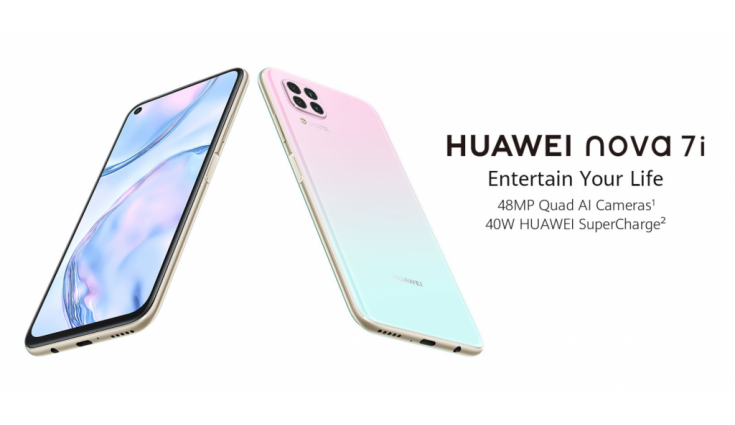 Huawei Nova 7i with Kirin 810 chipset to reportedly launch in India soon