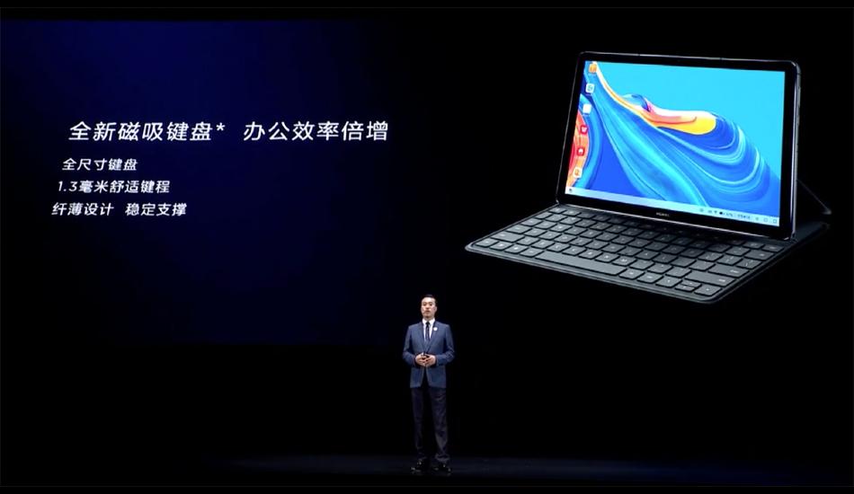 Huawei unveils MediaPad M6 tablet with 2K resolution, Kirin 980 SoC