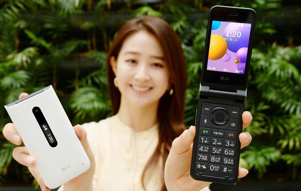 LG Folder 2 dual screen flip phone launched