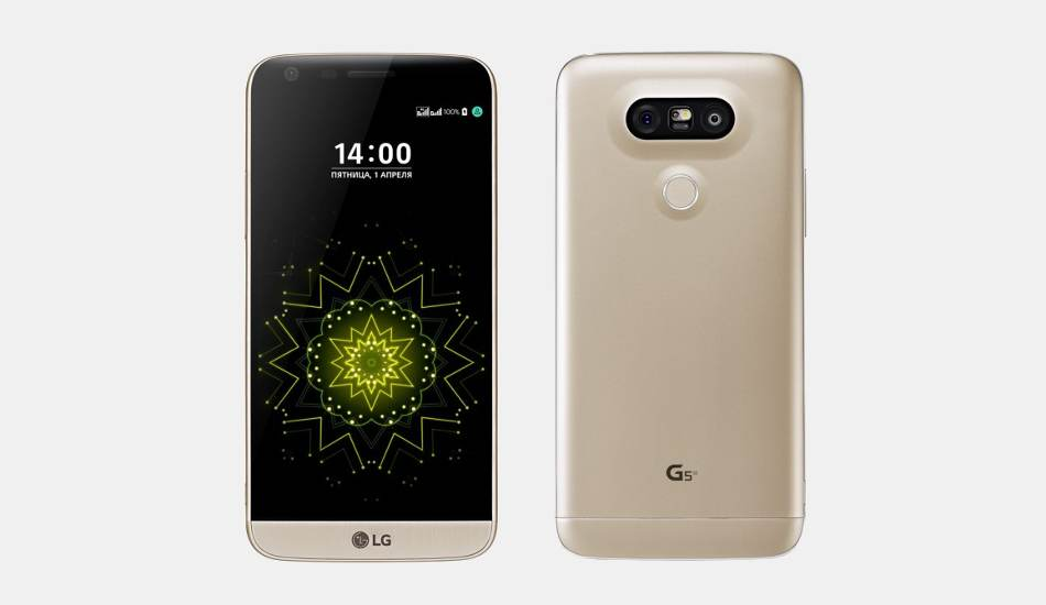 LG G5 SE spotted with Android 7.0 Nougat