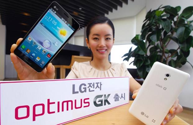LG launches Optimus GK