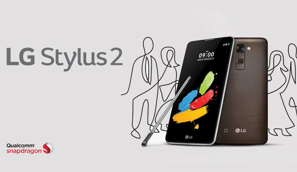 LG Stylus 2 with 5.7-inch HD display, Android Marshmallow launched at Rs 20,500